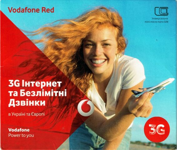 File:Vodafone sleeve.jpg