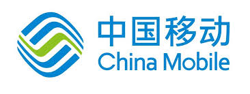 File:China mobile.jpg
