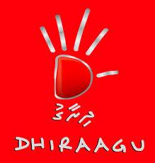 File:Dhiraagu.jpg