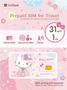 JP-SoftBank prepaid-2