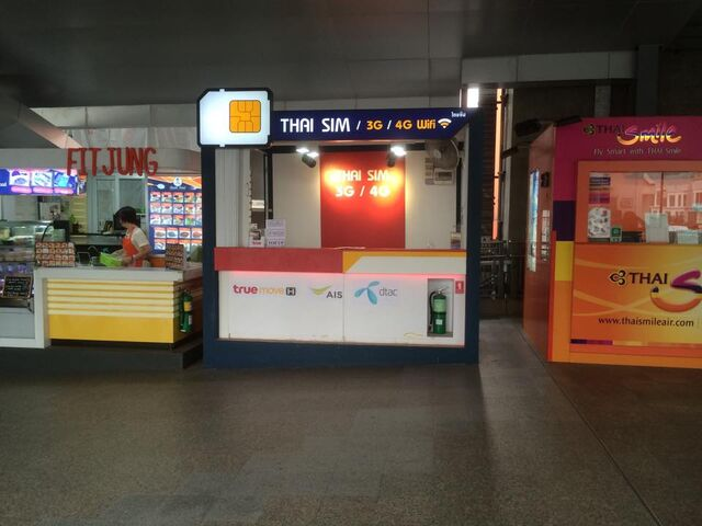 File:Thai Sim Shop.jpg