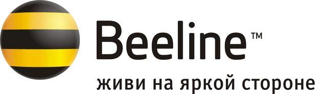 File:Beeline(2)-1-.jpg