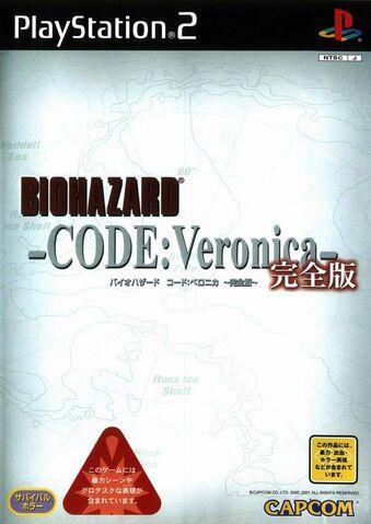File:BioHazard Code Veronica Kanzenban -SLPM-65022- -NTSC-J-.jpg