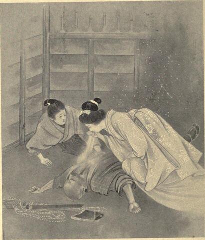 File:YukiOnnaKeishu1904.jpg