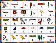 File:Hieroglyphs.jpg