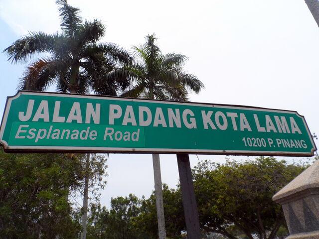 File:Esplanade Road sign, George Town, Penang.JPG