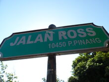 Ross Road sign, George Town, Penang