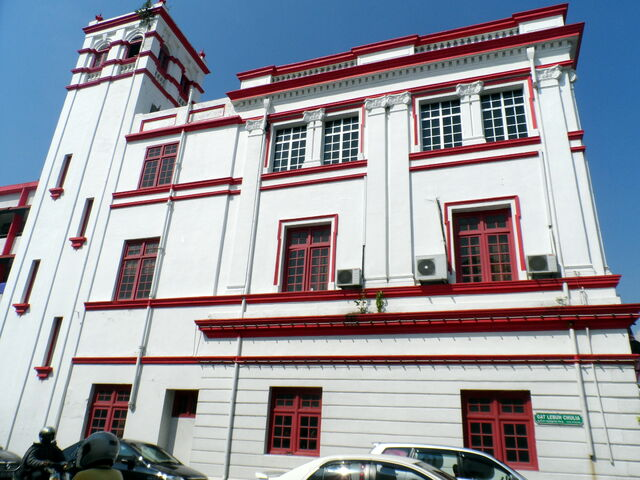File:Central Fire Station, Beach Street, George Town, Penang.JPG