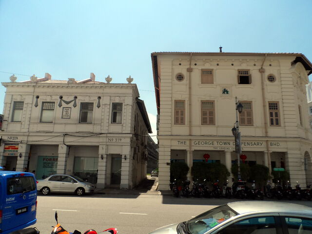 File:Thio Thiaw Siat Building and George Town Dispensary, Beach Street, George Town, Penang.JPG