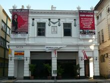 Thio Thiaw Siat Building, Beach Street, George Town, Penang (2008)
