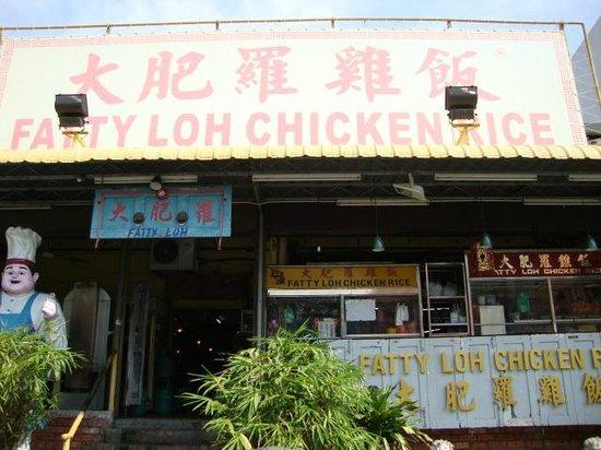 File:Fatty-loh-chicken-rice, Tanjung Tokong, George Town, Penang.jpg