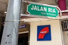 Jalan Ria sign, George Town, Penang