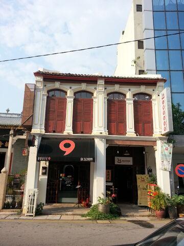 File:Gohkaki Childhood Museum & Cafe, Bishop Street, George Town, Penang.jpg