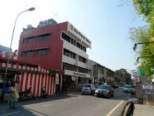 Jalan Kampung Jawa Lama, George Town, Penang