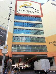 Prangin Mall, George Town, Penang (2)