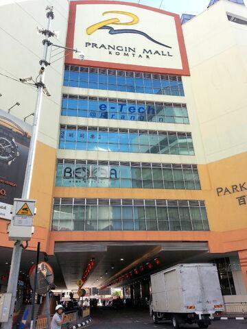 File:Prangin Mall, George Town, Penang (2).jpg