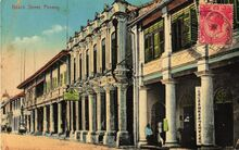 George Town Dispensary, Beach Street, George Town, Penang-0