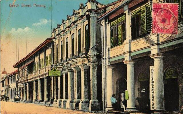File:George Town Dispensary, Beach Street, George Town, Penang-0.JPG