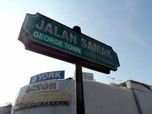Samak Road sign, George Town, Penang
