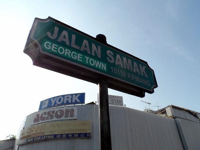 File:Samak Road sign, George Town, Penang.JPG