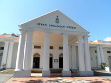 State Assembly Building, George Town, Penang