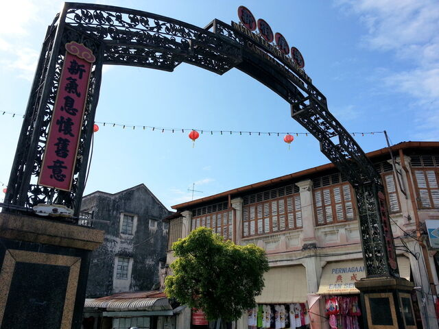 File:Campbell Street arch, George Town, Penang.jpg
