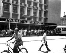 Chowrasta Market (old picture), George Town, Penang