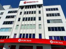 OCBC Headquarters, Beach Street, George Town, Penang