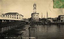 Malayan Railway Building, George Town, Penang (1930s)