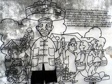Rock Candyman wrought iron sculpture, Seck Chuan Lane, George Town, Penang
