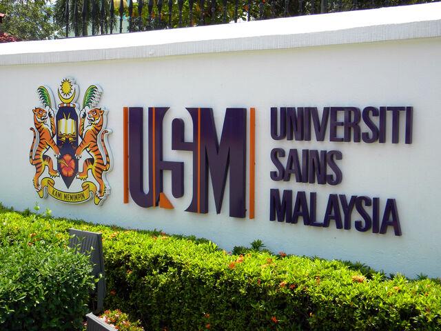 File:USM Penang.jpg
