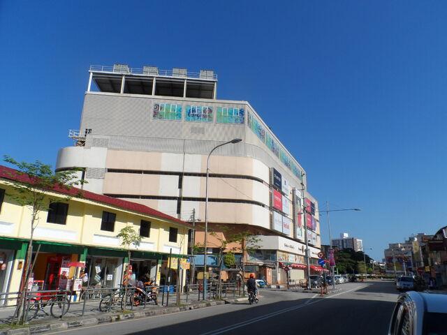 File:GAMA Supermarket, George Town, Penang.JPG