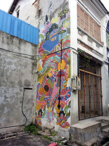 Urban Exchange wall mural, Toh Aka Lane, George Town, Penang