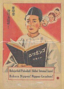 Learn Japanese propaganda poster
