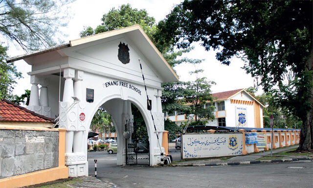 File:Penang-free-school.jpg