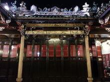 Han Jiang Teochew Temple, George Town, Penang