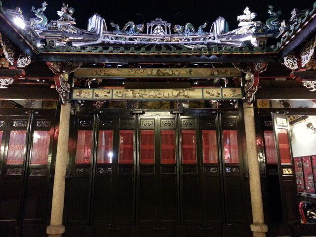 File:Han Jiang Teochew Temple, George Town, Penang.jpg