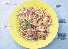 Penang char kuey teow ingredients