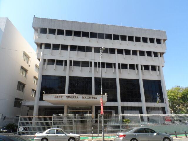 File:Bank Negara Malaysia, Light Street, George Town, Penang.JPG