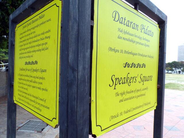 File:Speakers' Square, The Esplanade, George Town, Penang.JPG