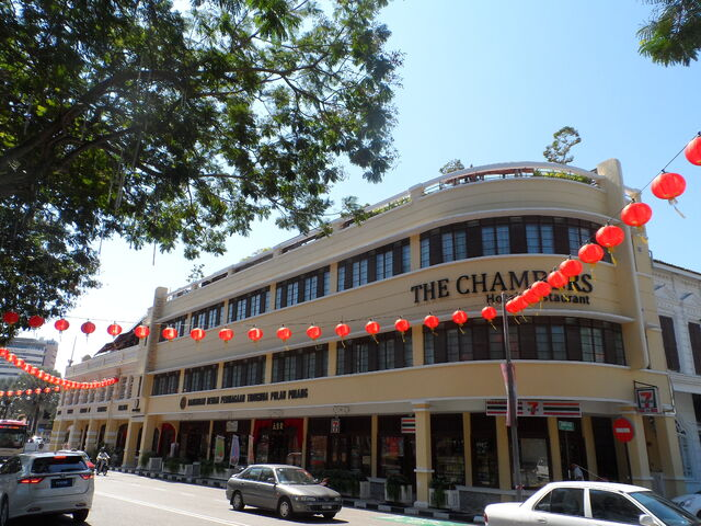 File:Chinese Chamber of Commerce, Light Street, George Town, Penang (2).JPG