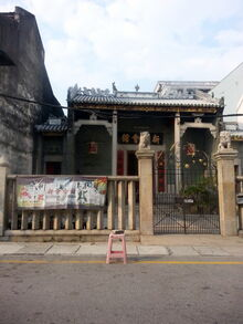 San Wooi Wooi Koon, Bishop Street, George Town, Penang