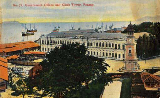 File:Light Street, George Town, Penang (1905).JPG