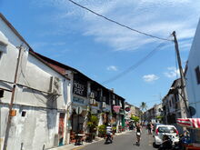 Love Lane, George Town, Penang (4)