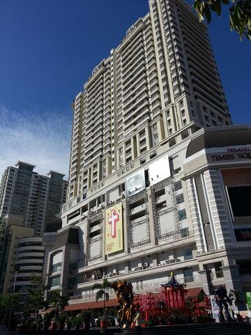 File:Penang Times Square, George Town, Penang.jpg