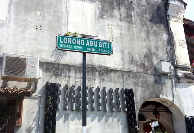 File:Aboo Sittee Lane sign, George Town, Penang.jpg