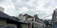 Khoo Sian Ewe Road
