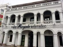 Schmidt Küstermann Building, Weld Quay, George Town, Penang