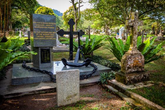 File:Zhemchug Memorial, Western Road Cemetery, George Town, Penang.jpg