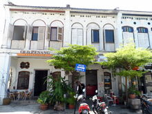 Love Lane, George Town, Penang (5)